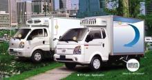 Рефрижераторы, Автохолодильники, Холодильно - Обогревательные Установки (ХОУ) THERMAL T-1400